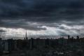[空][雲][東京][朝][天使の梯子](2020-03-20 07:20)