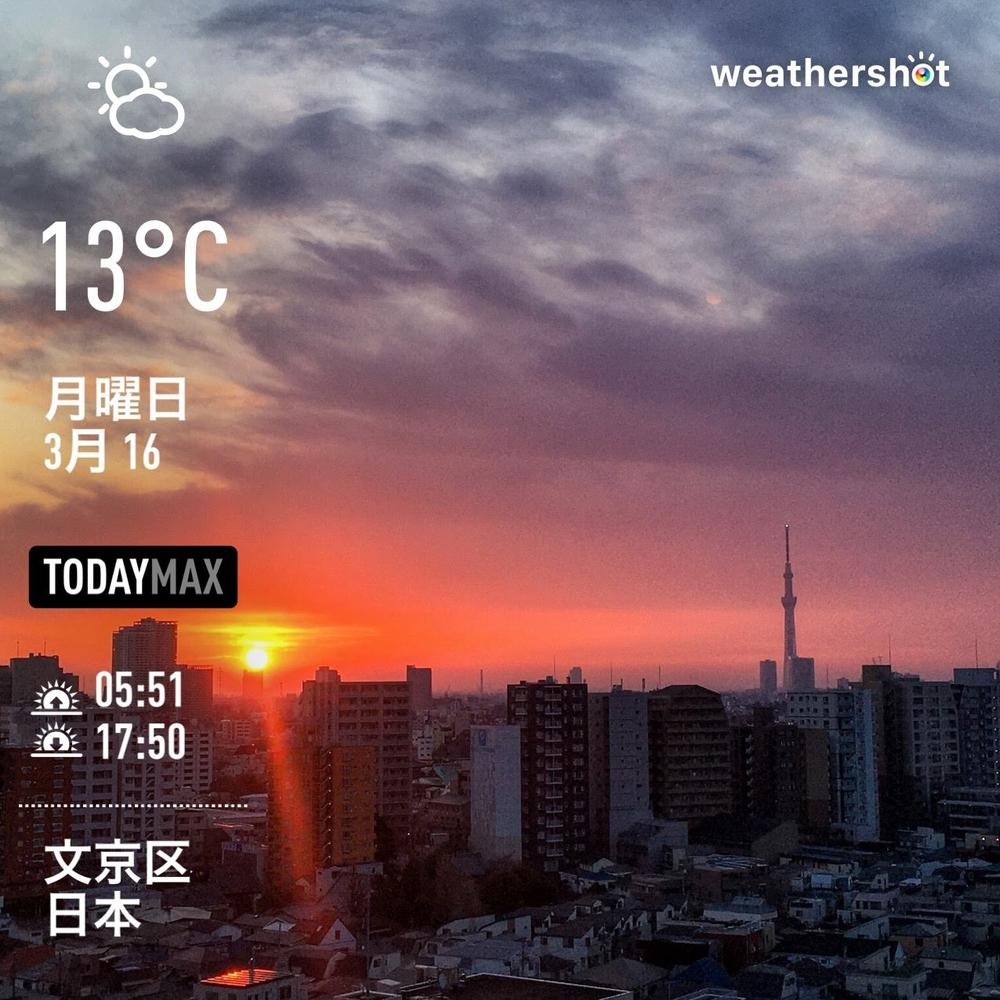 WeatherShot(2020-03-16)