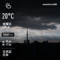 [Instaweather]WeatherShot(2020-03-20)