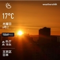[Instaweather]WeatherShot(2020-04-02)