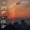 [Instaweather]WeatherShot(2020-04-04)