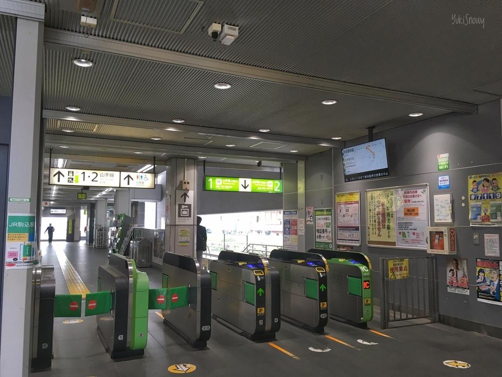 駒込駅(2020-04-12)