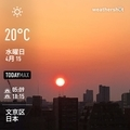 [Instaweather]WeatherShot(2020-04-15)