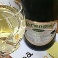 [お酒](2020-04-18)