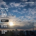 [Instaweather]WeatherShot(2020-04-19)