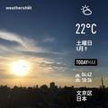 [Instaweather]WeatherShot(2020-05-09)