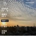 [Instaweather]WeatherShot(2020-05-15)