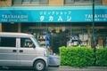 [東京][街角](2020-05-23)