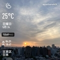 [Instaweather]WeatherShot(2020-05-24)