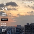[Instaweather]WeatherShot(2020-05-25)