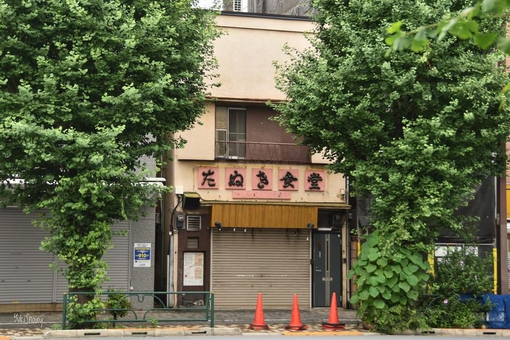 たぬき食堂@本駒込(2020-06-25)