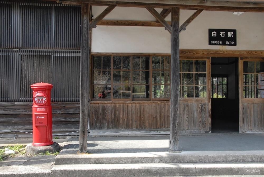 白石駅(2011-03-24 13:51)