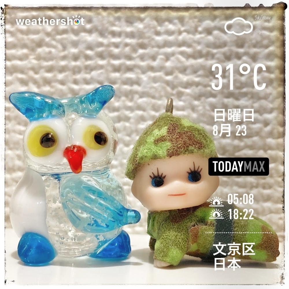 WeatherShot(2020-08-23)
