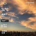 [Instaweather]WeatherShot(2020-09-04)