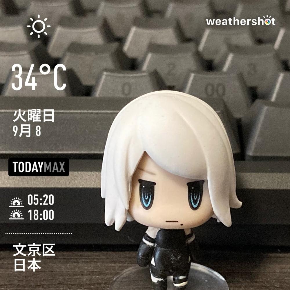 WeatherShot(2020-09-08)
