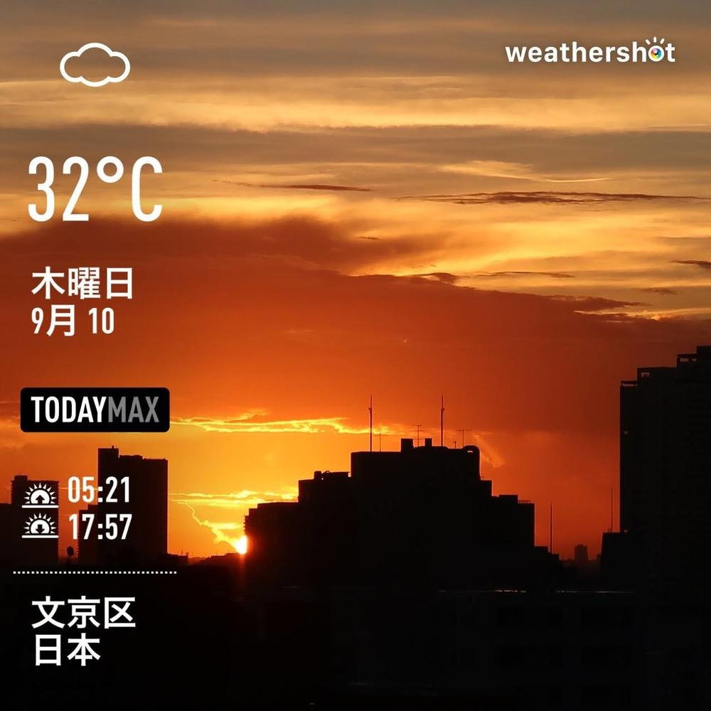 WeatherShot(2020-09-10)