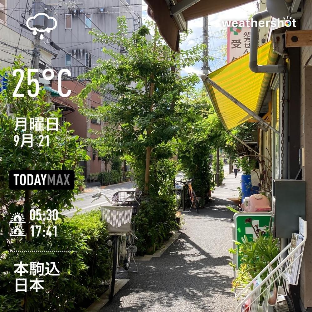 WeatherShot(2020-09-21)