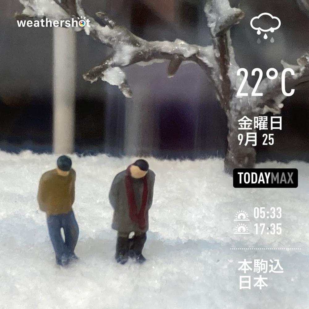 WeatherShot(2020-09-25)