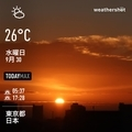 [Instaweather]WeatherShot(2020-09-30)