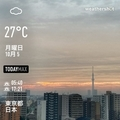 [Instaweather]WeatherShot(2020-10-05)
