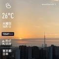 [Instaweather]WeatherShot(2020-10-13)