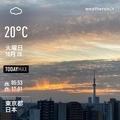 [Instaweather]WeatherShot(2020-10-20)