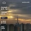 [Instaweather]WeatherShot(2020-10-22)