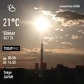 [Instaweather]WeatherShot(2020-10-25)