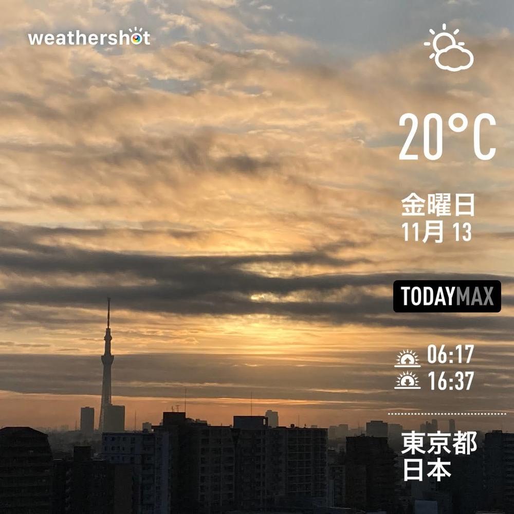 WeatherShot(2020-11-13)