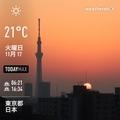 [Instaweather]WeatherShot(2020-11-17)
