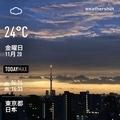 [Instaweather]WeatherShot(2020-11-20)