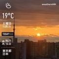 [Instaweather]WeatherShot(2020-11-21)