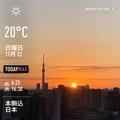 [Instaweather]WeatherShot(2020-11-22)