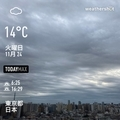 [Instaweather]WeatherShot(2020-11-24)