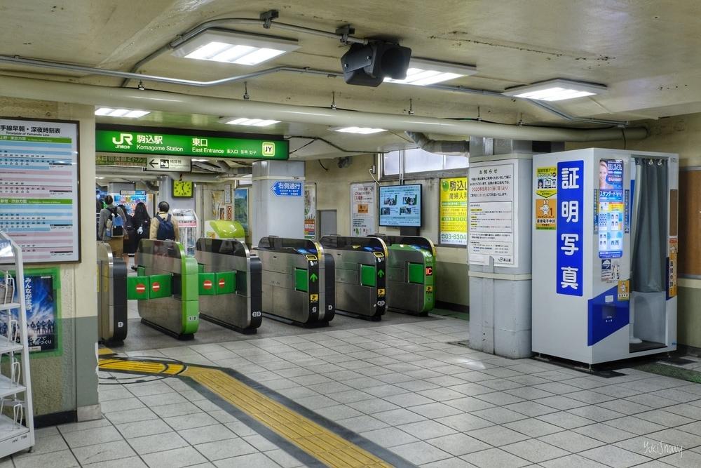 JR山手線駒込駅東口(2020-11-28)