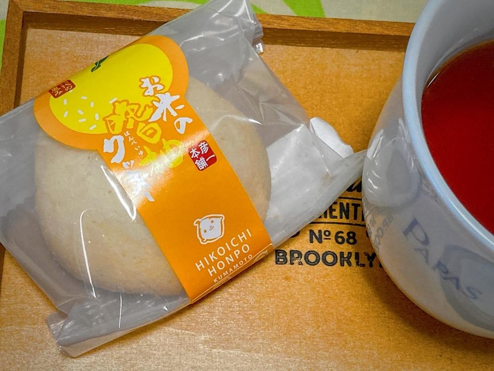 晩白柚クッキー - お菓子の彦一本舗(2020-12-09)