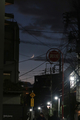 [月][空][雲][東京]月(2020-12-16 17:10)
