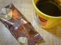 [お菓子]熊本栗包み 焼きモンブラン(2020-12-15)