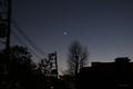[星][月][空][雲][東京]木星と土星と月(2020-12-17 17:03)