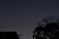 [星]木星と土星(2020-12-21 17:05)