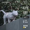 [Instaweather]WeatherShot(2020-12-27)