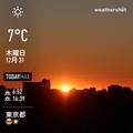 [Instaweather]WeatherShot(2020-12-31)