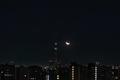 [月][空][雲][東京][朝](2021-01-09 02:48)