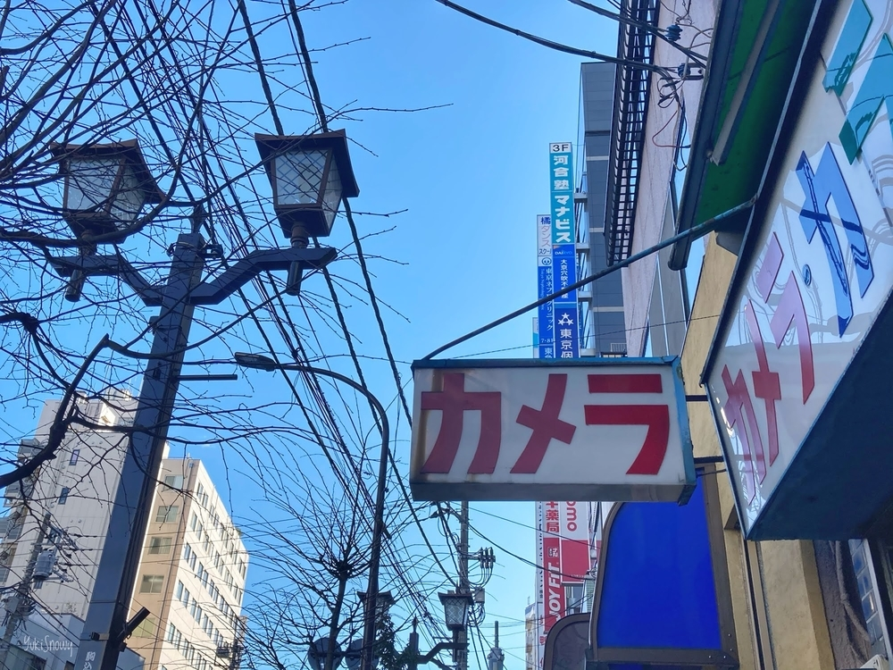 豊島区駒込カメラのハヤシ(2021-01-09)