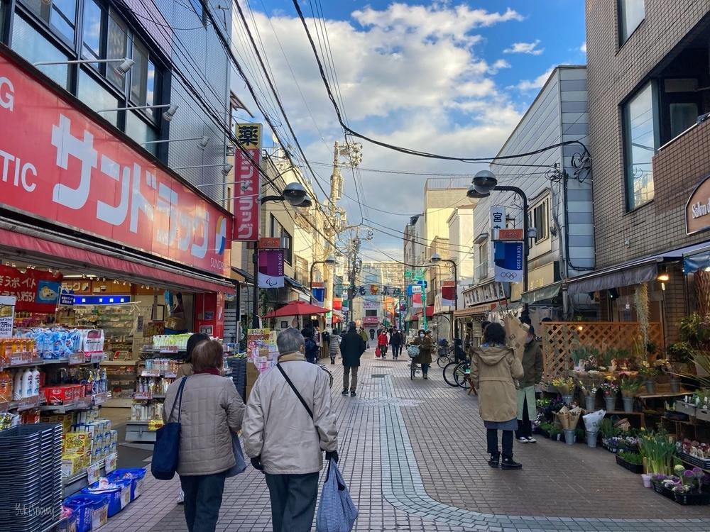 北区 霜降銀座商店街(2021-01-09 15:09)