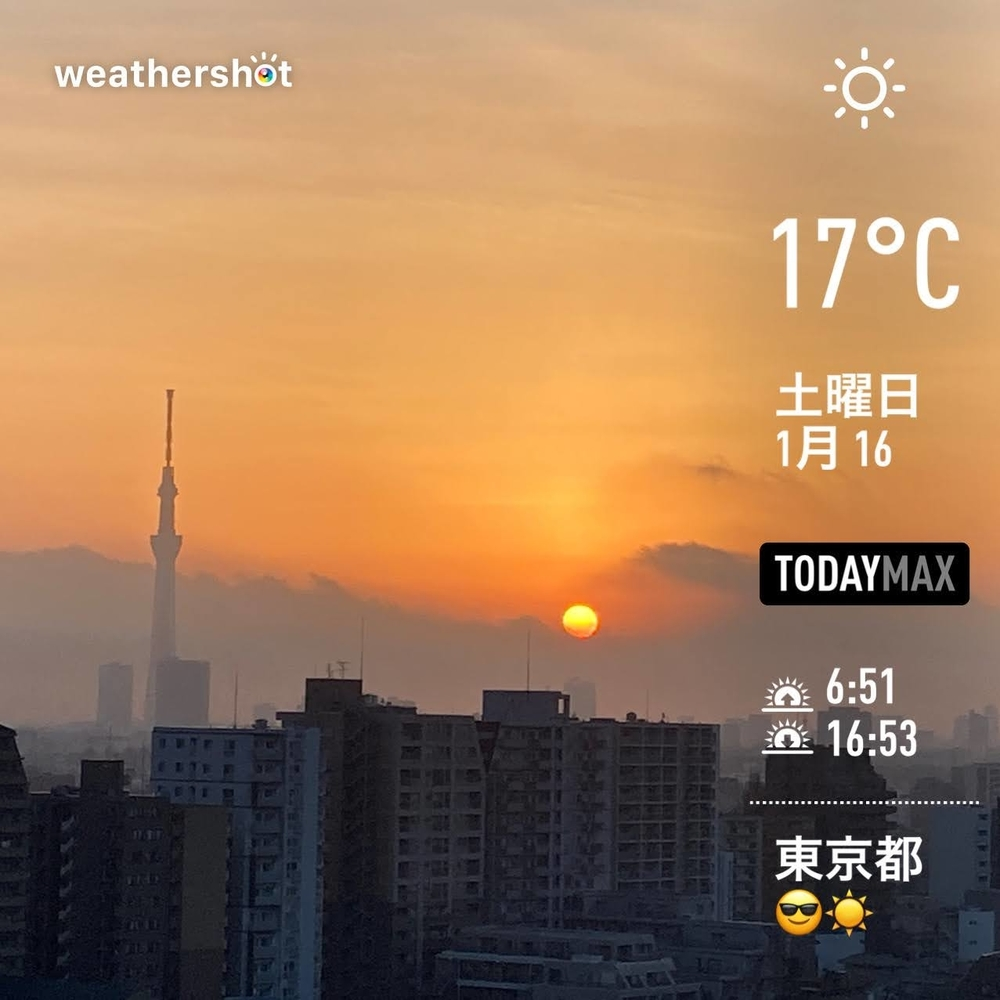 WeatherShot(2021-01-16)