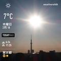 [Instaweather]WeatherShot(2021-02-18)