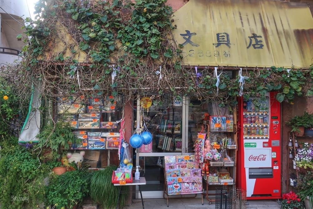 戸田文具店@千駄木2丁目(2021-03-23)
