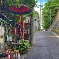 [東京][風景][坂]三浦坂(2021-06-18)