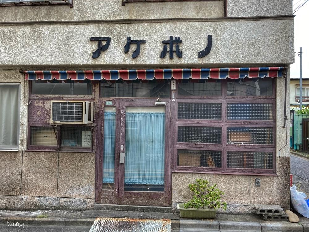 本駒込(2021-06-18)